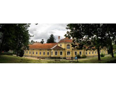 Парцел за къща в гр. Банкя